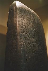 Chammurabiho zákoník je jedním z prvních psaných zákoníků na světě