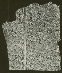 Epos o Gilgamešovi - tabulka s jeho částí v akkadštině