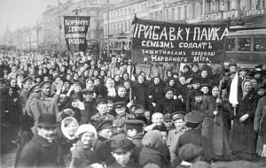 Demonstrace dělníků během únorové revoluce 1917