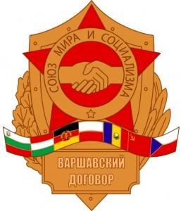 Варша́вский догово́р (Varšavská smlouva)