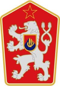 Znak ČSSR z roku 1960
